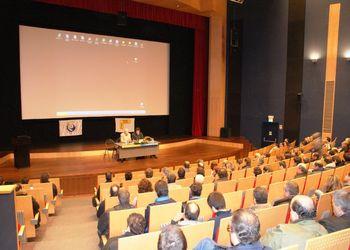 3º Curso de Dirigentes - Vila Real