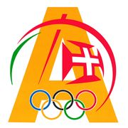 Logo Academia Olímpica de Portugal