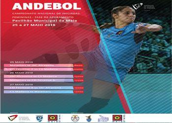 Cartaz da Fase de Apuramento do Campeonato Nacional de Iniciados Femininos 2017/ 2018