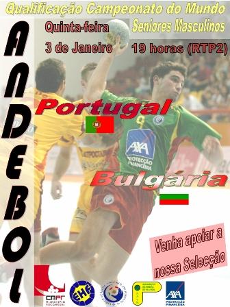 Cartaz Portugal - Bulgária 03.01.2008