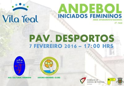 Cartaz AC Vermoim : Douro AC - Campeonato Nacional Iniciados Femininos - apuramento 2ª Fase