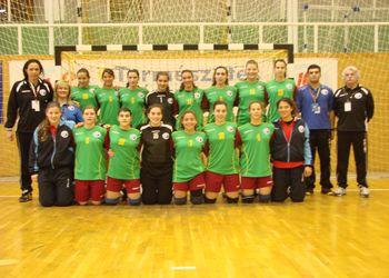 Selecção Nacional Junior B Feminina - Qualificação Ech Sub17 na Hungria