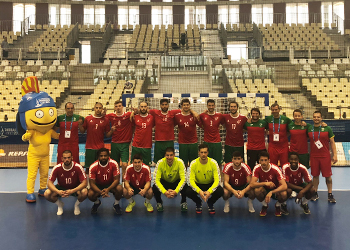 XVIII Jogos do Mediterrâneo: Argélia x Portugal (Seleção Sub-20 Masculina)