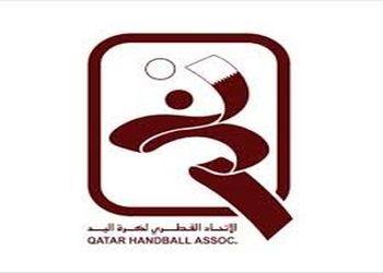 Logo Qatar Handball Association