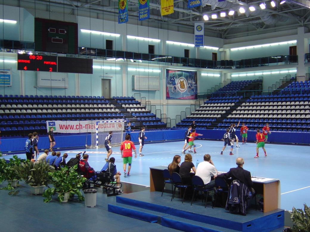 Torneio Internacional da Província de Moscovo - Ucrânia : Portugal