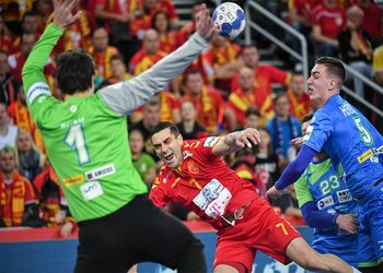 Macedónia : Eslovénia - Euro 2018 - HRS / Nebojsa Tejic