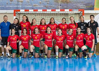 Seleção Sub-17 Feminina 2016/2017