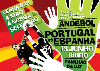 Cartaz Portugal : Espanha - 13.06.10, Lisboa - PlayOff Wch Suécia 2011