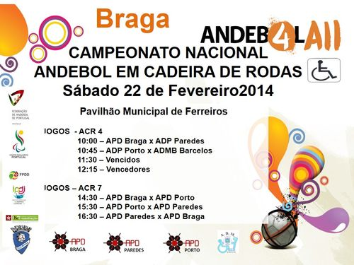 Cartaz Andebol 4All - 2ª Concentração Norte - Braga - 22.02.14
