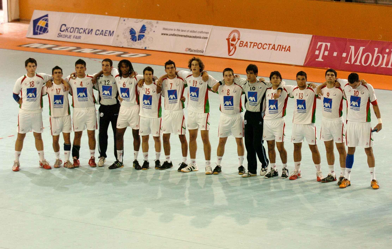 Mundial Sub21_Selecção Júnior A masculina