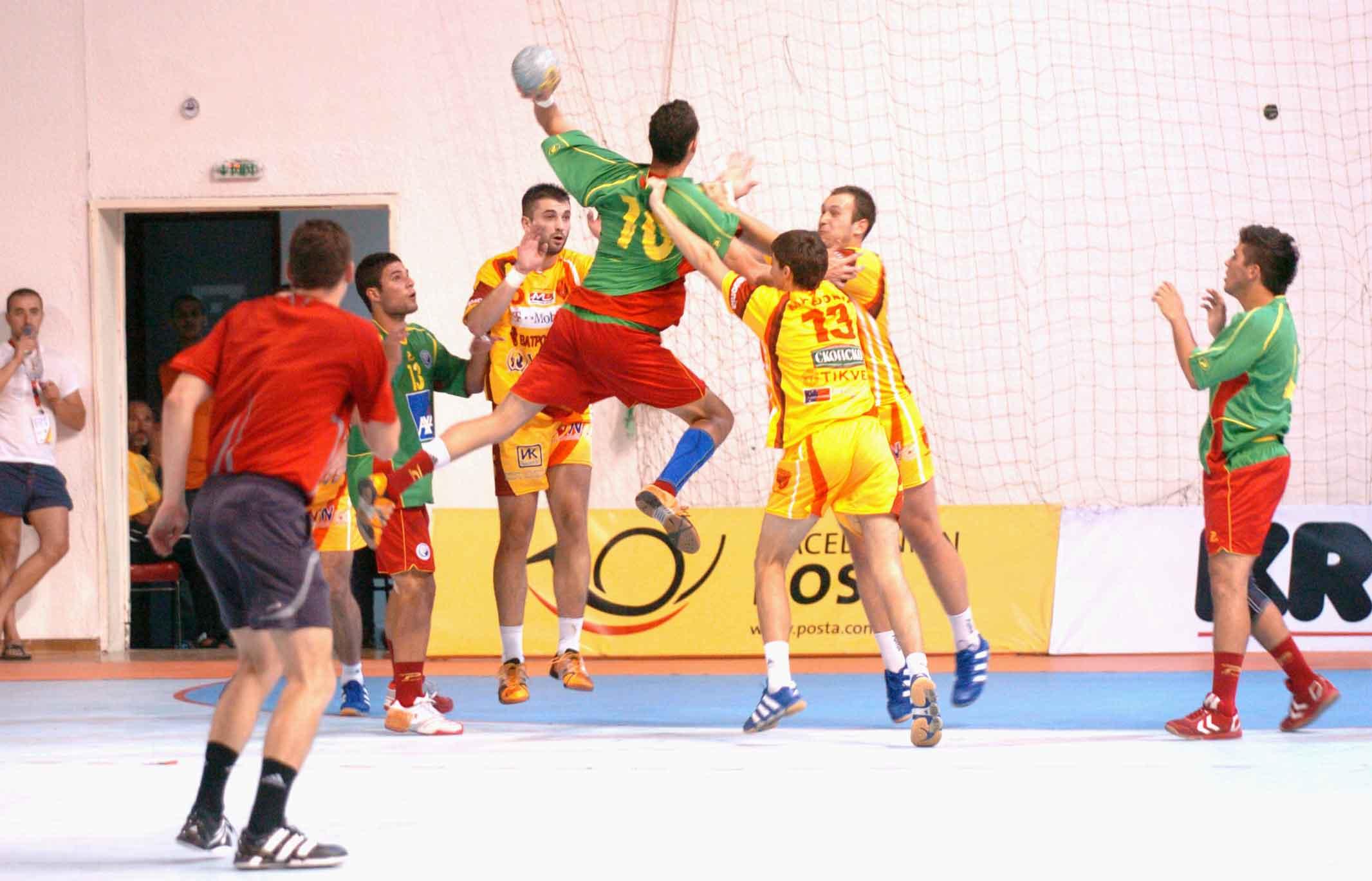 Mundial Sub21_Portugal-Macedónia 1