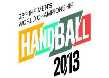 Logo Campeonato do Mundo Espanha 2013