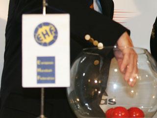Sorteio Qualificações Europeias Wch China 2009