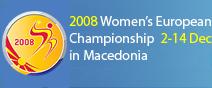 Logo Campeonato da Europa Seniores Femininos Macedónia 2008