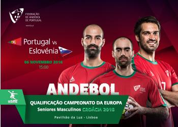 Cartaz Portugal : Eslovénia - qualificação Euro 2018