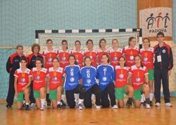 Selecção Nacional Junior B feminina no Campeonato do Mediterrâneo