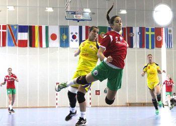 Roménia : Portugal - qualificação Mundial Sub20 Femininos