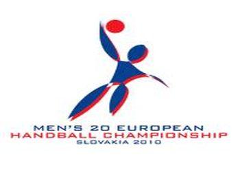 Logo Ech Sub-20 Eslováquia 2010