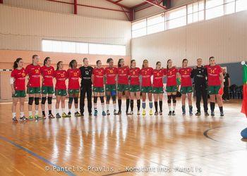 Sub19 de Portugal - qualificação Europeu Sub19