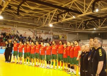 Apresentação de Portugal no jogo com a Ucrânia