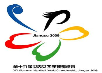 Logo Campeonato do Mundo Seniores Femininos China 2009