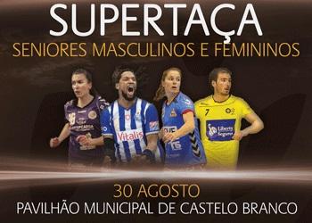 Cartaz Supertaça Seniores Masculinos e Femininos 2015 - Castelo Branco