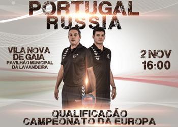 Cartaz Portugal : Rússia - qualificação Europeu 2016