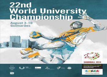 Cartaz Campeonato Mundial Universitário de Andebol 2014
