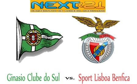 GC Sul - SL Benfica 07.12.2008, 15h00