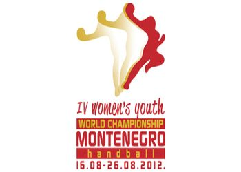 Logo Campeonato do Mundo Sub18 femininos 2012