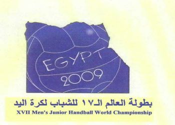 Logo Campeonato do Mundo Sub21 Egipto 2009