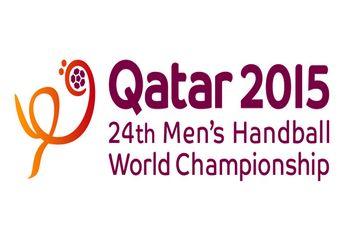 Logo Campeonato do Mundo Qatar 2015