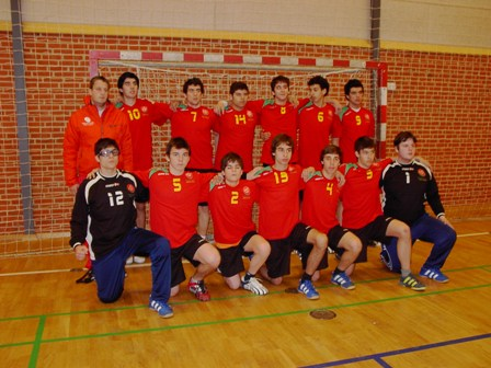 Campeonato Internacional da Federação de Escolas (ISF) - Grande Colégio Universal