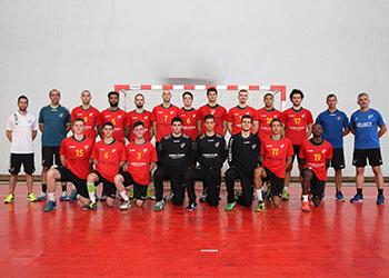 Seleção Nacional Sub19 Masculina 2017